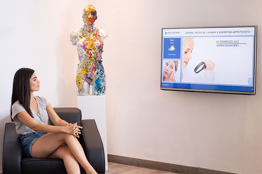 Derma Medical - Ιατρική Αισθητική, Δερματολογία - Σέρρες - Νίκος Ζαπάρας